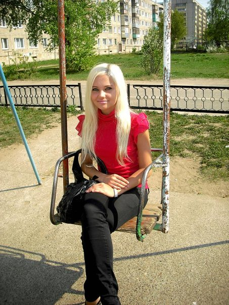 a Slavic girl looking for a cool date